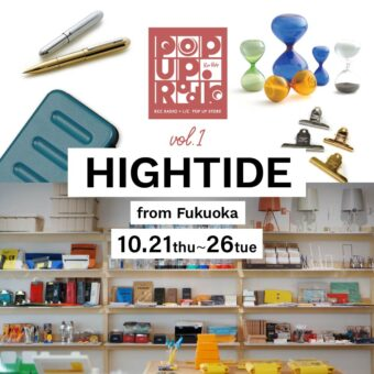 Pop Up Radio 第一弾 / HIGHTIDE STORE from 福岡